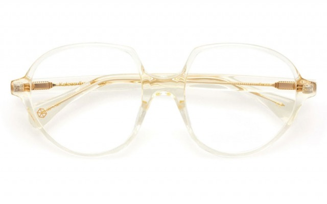 Green 4 eyeglasses